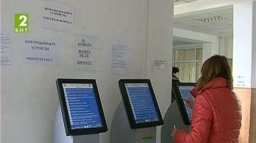 Проверки на Приходната агенция в Бургас