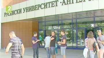 Незаети места в Русенския университет