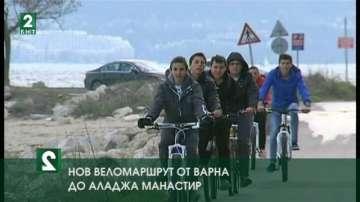 Нов веломаршрут от Варна до Аладжа манастир
