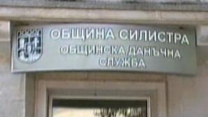 Арестуваха данъчен в Силистра