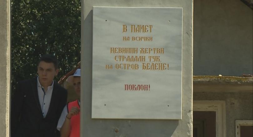 снимка 7 Плевнелиев почете жертвите на тоталитаризма в Белене