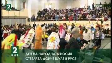 Ден на народната носия отбелязват в Дойче шуле в Русе