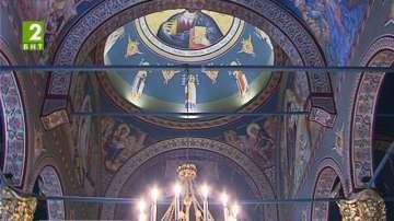 Частица от мощите на Свети Георги идва в Пловдив