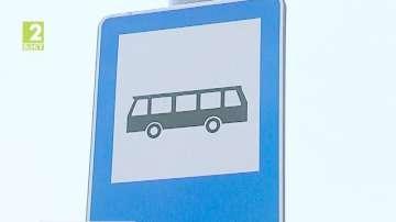 Променят имената на спирките в Пловдив