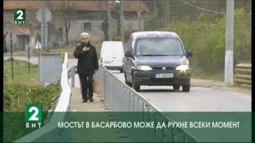 Мостът в Басарбово може да рухне всеки момент