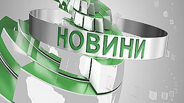 Доброслав Димитров от ГЕРБ напусна НС