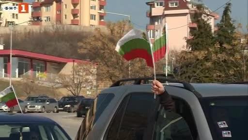 Снимка: Протест в Благоевград срещу високите цени на водата, тока и горивата