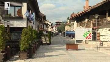 Нова туристическа организация беше учредена по идея на Банско