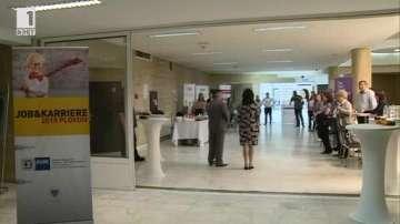 Немски компании, развиващи бизнес в Пловдив, търсят млади специалисти