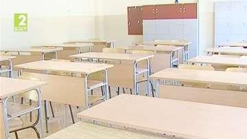 Трудно се намират учители в Пловдивско
