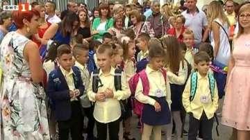 Серия благотворителни инициативи за първия учебен ден в Русе