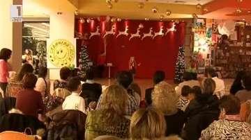 Майки на деца от вокална школа Слънчеви ноти подкрепиха Българската Коледа