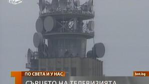 Телевизионната кула  - първият национален телевизионен предавател