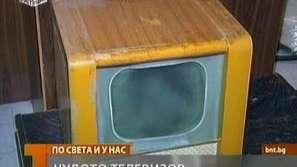 Първият телевизор в Силистра