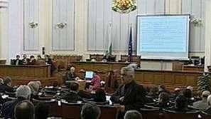 Парламентът прие окончателно Бюджет 2009