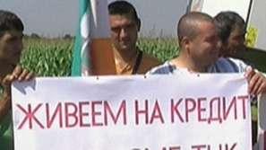 Протест на зърнопроизводители в цялата страна