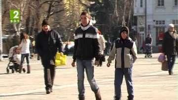 Намалява населението в Кюстендилско