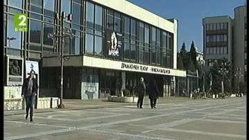Благоевградските театрали подкрепят националния протест