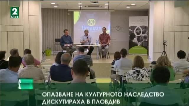 """Основаното на 24 май движение """"Реформи в културата"""" избра Пловдив"""