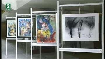 40 италиански художници с изложба в Благоевград