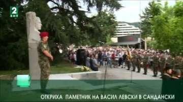 Откриха паметник на Васил Левски в Сандански