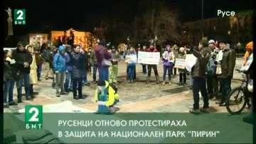 """Русенци отново протестираха в защита на Национален парк """"Пирин"""""""