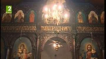 Безплатни беседи с психолог и свещеник във Варна