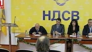 НДСВ и ГЕРБ искат изборите за национален и Европарламент да са в един ден