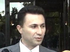 никола груевски регистрацията омо илинден българия зависи решенията съда