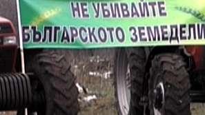 Пътят на протеста на зърнопроизводителите