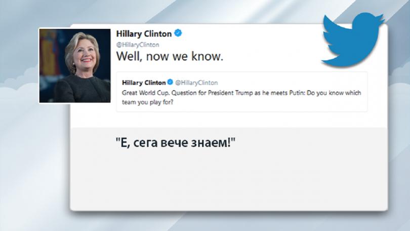 снимка 3 Яростни критики срещу Доналд Тръмп след срещата му с Владимир Путин