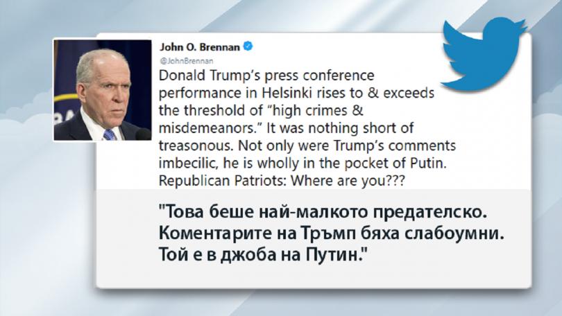 снимка 4 Яростни критики срещу Доналд Тръмп след срещата му с Владимир Путин