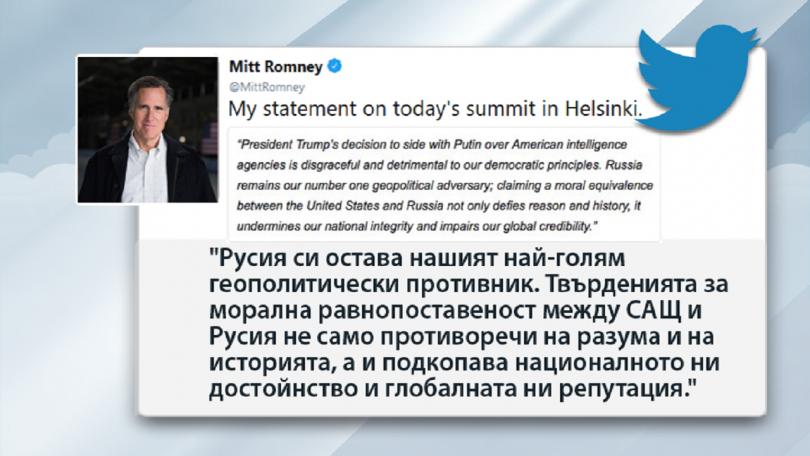 снимка 5 Яростни критики срещу Доналд Тръмп след срещата му с Владимир Путин