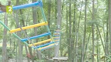 Въженият парк в Бачиново ще бъде обезопасен