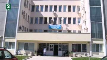 Онкоболницата в Благоевград приключва годината с над 1,5 милиона лева задължения