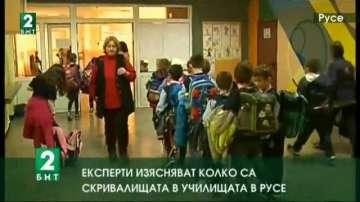 Експерти изясняват колко са скривалищата в училищата в Русе