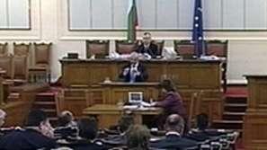 Парламентът с рекордно кратко заседание