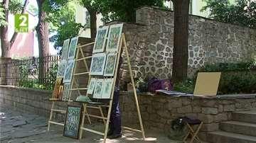Осма международна среща по туризъм в Пловдив