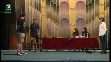 """Благоевградско ученическо театрално студио с  премиера на """"Хомоеректус"""""""