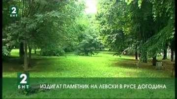 Вдигат паметник на Левски в Русе догодина