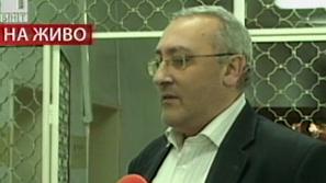 Окръжният прокурор на Кърджали коментира мерките след инцидента в Крумовград