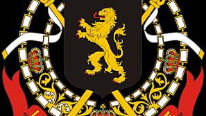 Белгийското правителство подаде оставка