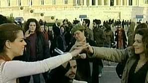 Гръцкият парламент одобри бюджета за 2009 г.