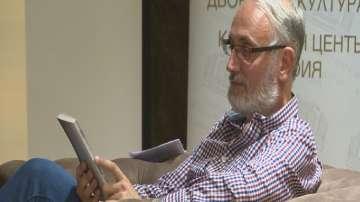 Журналистът и писател Иво Тодоров представи новата си книга 50 нюанса с ИВО