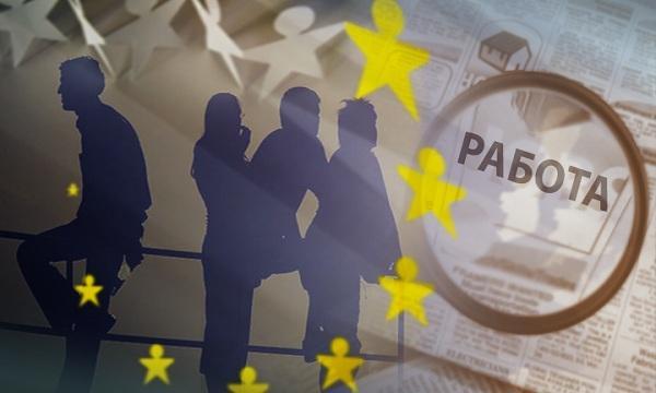 млн европейци безработни