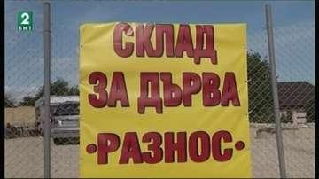 Няма промяна в цената на дървата за огрев във Варна