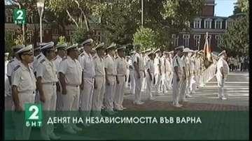 Денят на независимостта във Варна