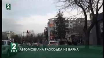 Автомобилна разходка из Варна