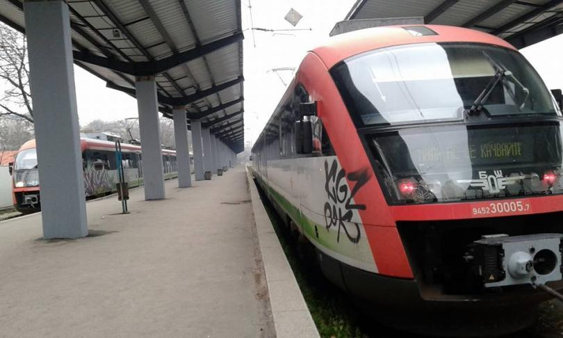 снимка 1 С влака винаги е приключение