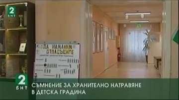 Съмнение за хранително натравяне в детска градина във Варна